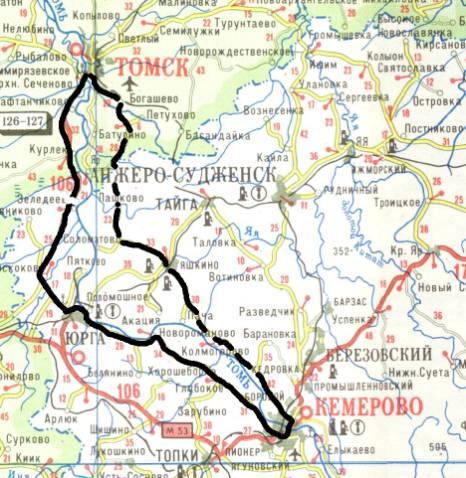 Схема 1. Общая схема маршрута
